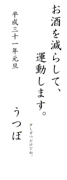 あけまして③.jpg