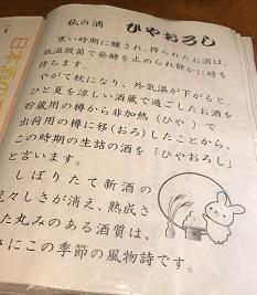 IMG_0046.JPG