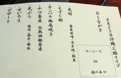IMG_0617.JPG