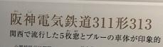 IMG_3360.JPG