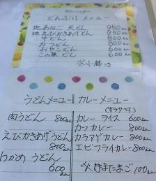 IMG_5276.JPG