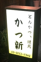 IMG_5997(1).JPG