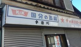 IMG_6614.JPG