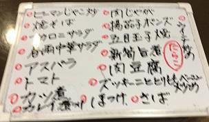 IMG_7327.JPG