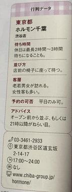 IMG_7391 (2).JPG